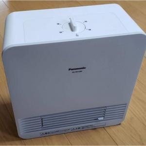 脱衣所の寒さ改善!セラミックヒーター「Panasonic DS-FN1200」レビュー