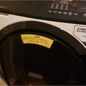 コスパで選んだドラム式洗濯乾燥機「日立 BD-SG100EL」レビュー