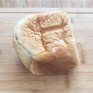 パナソニックホームベーカリーで焼く生食パン「おうち乃が美」レビュー