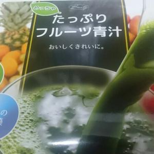 たっぷりフルーツ青汁を1ヶ月試してみた効果は?痩せる飲み方を紹介!