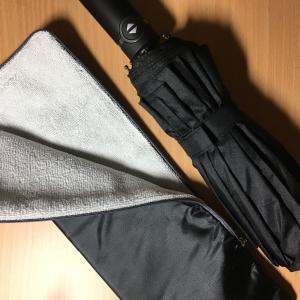 Wskyの大きめの折りたたみ傘が最高だった【ミニマリスト】