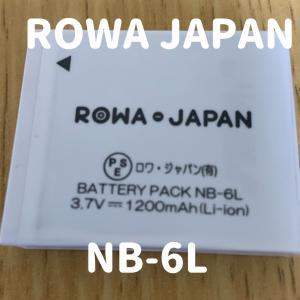 【節約】デジカメのバッテリーを互換品にして安く買う