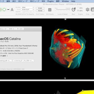 HorliX on Mac OSX Catalina