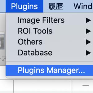 HorliX plugin のインストール方法