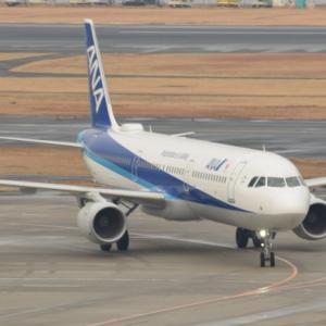 ANA エアバスA321ceoとA321neoの見分け方
