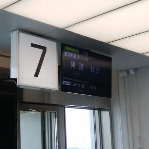 青春18きっぷ1枚で日本縦断【おまけ】枕崎から安く名古屋へ帰ろうとしたら変なルートになったの巻