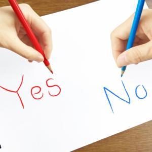 【婚活にも重要】人から大切にされていますか?