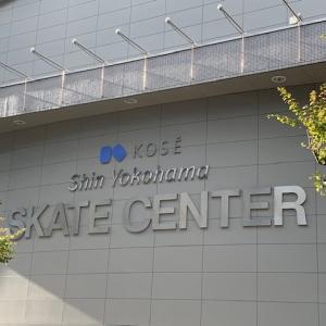 新横浜ではアイススケートを!