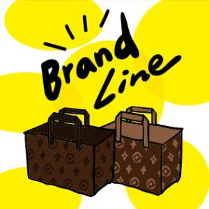 LVの買収から学ぶ アパレル業界のブランドライン豆知識!
