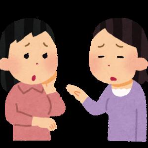 子なし夫婦は老後資金はいくら貯めたらいいの?