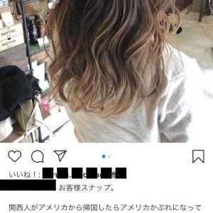 アメリカぶった髪型