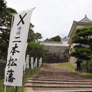 福島県二本松 霞ヶ城(二本松城)本丸までの登り 紫陽花の名所
