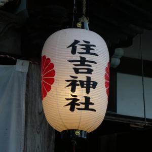 いわき市 パワースポット(4) 小名浜住吉神社