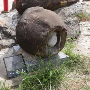 いわき市永崎 おすすめスポット「へそ石」