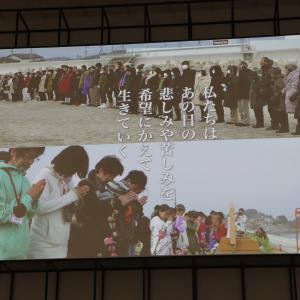 東日本大震災の記憶や教訓を後世へ! いわき震災伝承みらい館