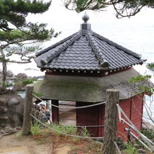 茨城県「六角堂」 岡倉天心が愛した海岸! いわきアクアマリンから車で30分程度!