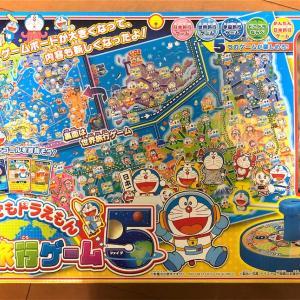 勉強にもなるボードゲーム!ドラえもん日本旅行ゲーム