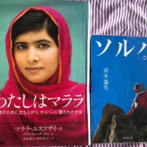 今だからこその読書!桜子が最近読んだ本(5年生9月)