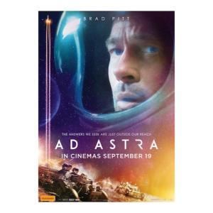 アド・アストラ / 星の彼方で父離れ