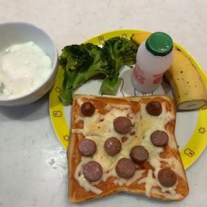 朝からバランスよく食べる「ピザトースト🍞🍕❤️」