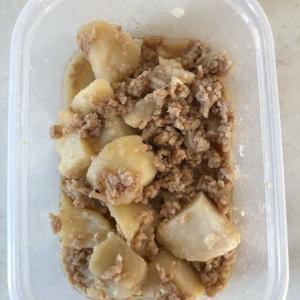 正月料理を食べ疲れた身体に⤴︎✨「ジャガイモの煮っころがし🥔❤️」シンプルでやさしい味