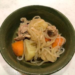 日本料理の定番です(*^-^*)「肉じゃが🥔❤」ホクホクで甘じょっぱくて栄養満点💯