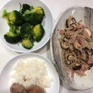 新型コロナの影響で家族がつどう昼ごはん🍚〜ハンバーグを作るヽ(^。^)ノ〜