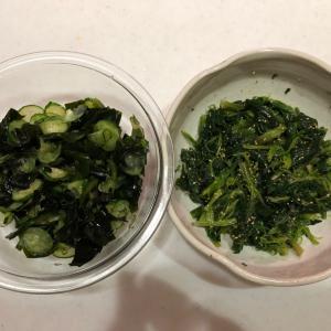 the緑の食べ物🥬&人生で初めて食べる○○芋~身体にいいらしいです(^。^)✨~