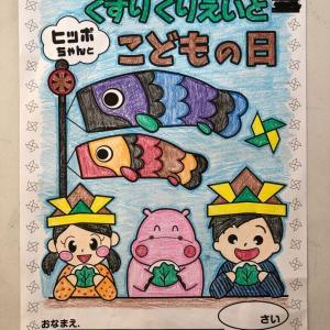 ~♬家族で遊ぼう♬「ぬり絵コンテスト」~童心にかえって無心でぬりぬり(#^.^#)✐✨