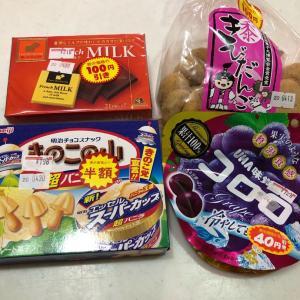 お菓子パーティー🎉✨「半額シールのお宝たち(^。^)💕」
