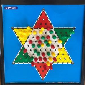 ~♬家族で遊ぼう♬~懐かしい「ダイヤモンドゲーム」ポンポン飛んで飛んで~♬✨
