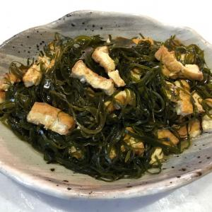 海藻を食べよう⤴✨「厚揚げと切り昆布の煮物」水溶性食物繊維、ミネラルが豊富スーパー食材(≧◇≦)✨