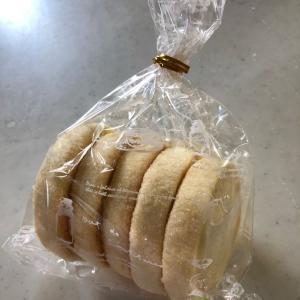 手作りクッキー「パン屋さんで気になっていた厚焼きクッキー」このご時世だからこそ自分へのご褒美に💛