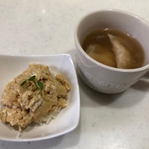 ワンタンスープと日曜の早起き「子供は部活の新人戦です」ちゃんと食べてちゃんと出発する子供、えらい(*^-^*)✨