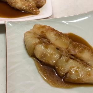 カレイの煮付け「超簡単な魚料理」煮付けたタレもご馳走(≧◇≦)💛