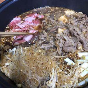 すき焼き「夫の手料理」切って煮るだけなのに色々ハプニングあり(^▽^;)
