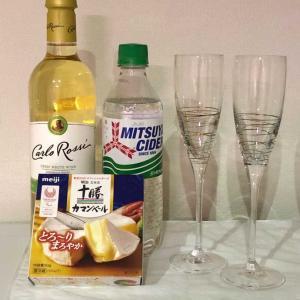 夫とワインとわたし🍷「飲みたいときが飲み時♬」気分がいいと飲みたくなる♬買いに走ったのは夫(笑)