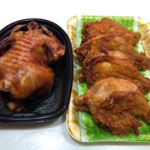 チキンの丸焼き&ターキーレッグ「子供もわたしも人生初(≧◇≦)✨」クリスマス第2夜♬