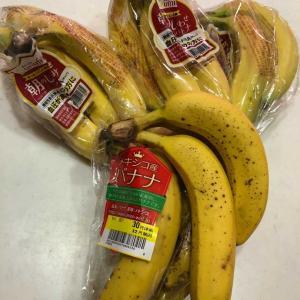 そんなバナナ🍌こんなバナナ🍌「バナナに翻弄された日(^▽^;)」
