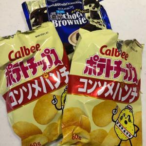 食べ盛りの息子が買ったもの(^-^;「お菓子祭りだって💦」太るよ〜