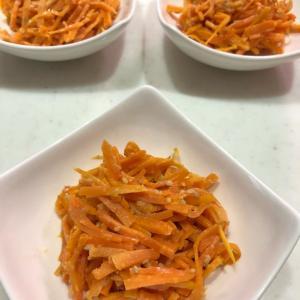 人参の温サラダ「素材の甘みを活かす🥕」簡単で栄養価バッチリ👌✨