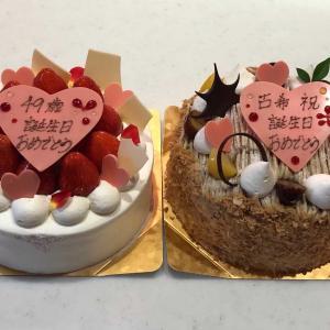 バースデーケーキ&ウェディングケーキ【我が家の恒例行事🍰】とびきりおいしい思い出の味💕