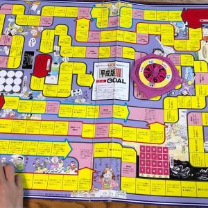 人生ゲームで盛り上がる✨【家族団らんの時間】職業になりきって大笑い(*^▽^*)