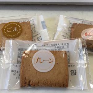 大麦おからクッキー【大麦工房のスイーツたち💛】身体にいいおからで作ったスイーツです