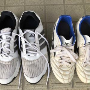 子供の靴洗い【早く乾かす必殺技✨】靴洗いは誰が担当ですか❓