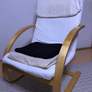 坐骨神経痛に効果的なこと【パーソナルチェアに座りましょう(*^-^*)】
