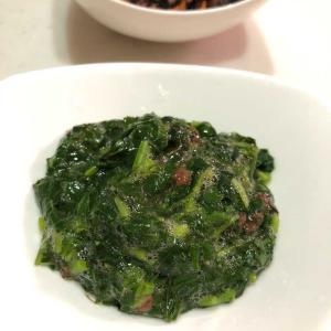 超簡単料理♬モロヘイヤの梅肉和え【さっぱりツルツルが夏は最高(≧◇≦)✨】