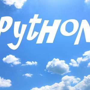 今人気のプログラミングPython!初心者でも安心のスクール選び。