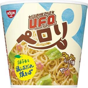 上司「カップ麺買ってこい」彡(゚)(゚)「おかのした」