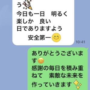 まみちゃんのお誕生日♪そして禁煙に挑戦!!